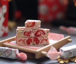 草莓牛轧糖,酸甜美味新年糖的做法