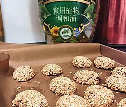 燕麦蔓越莓椰肉红糖饼干的做法