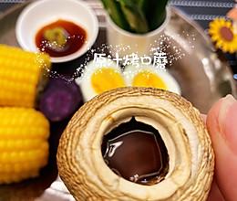 十分钟烤出鲜美无比、汤汁四溢的防癌佳品—口蘑的做法