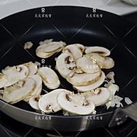 南瓜口蘑咸燕麦粥的做法图解4