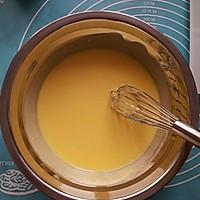 无油酸奶蛋糕  8寸(2个椭圆模 内附6寸配方)的做法图解2