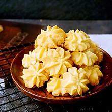 黄油杏仁曲奇