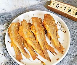 #鲜到鲜得舟山带鱼0元试吃#外酥里嫩炸小黄花鱼的做法