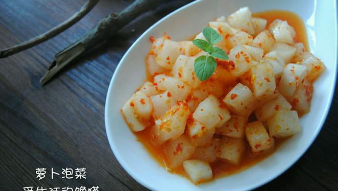 【火锅伴侣】萝卜泡菜