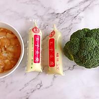 日本豆腐胡萝卜焖鸡胸肉的做法图解1