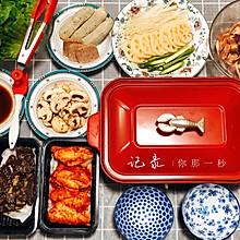 在家吃的韩式烤肉