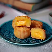 流心奶黄月饼,越心软越好吃