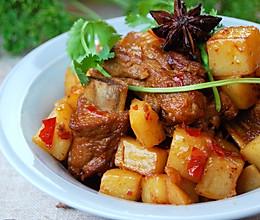 最上瘾的绝味川菜——川味土豆烧排骨的做法