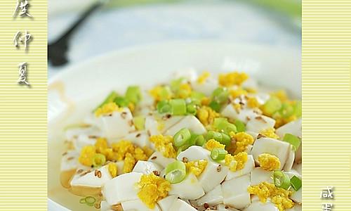 咸蛋黄豆腐的做法