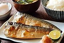 日式烤青花鱼的做法