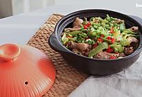 [快厨房]砂锅鸡煲的做法