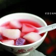 紫薯雪梨蜂蜜水