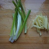 胡萝卜皮蛋瘦肉粥的做法图解4
