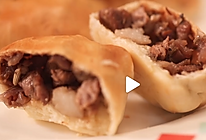 特别解馋的自制新疆烤包子的做法