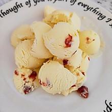 哈根达斯无冰渣冰淇淋