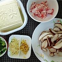 肉末香菇烩老豆腐:夏日家常菜的做法图解1