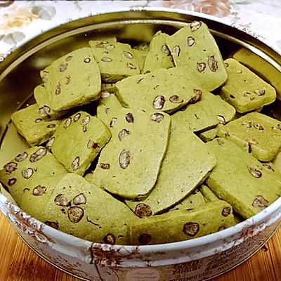 抹茶红豆曲奇/饼干