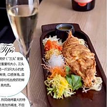 脆芝士香蒜焗虎虾