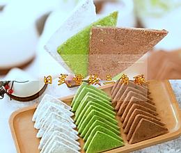 【视频教程】日式雪绒三角酥,你冬天的第一个小甜品的做法