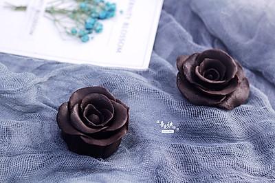 高贵冷艳的——巧克力玫瑰花