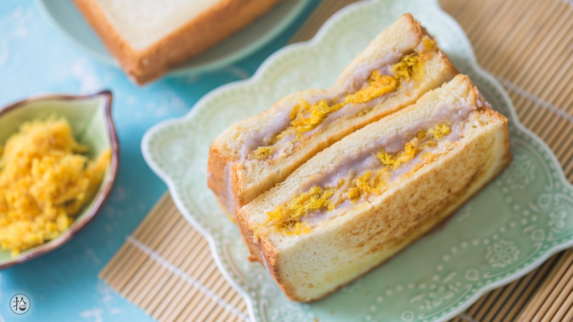 芋泥三明治