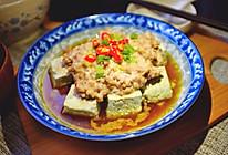 肉末蒸臭豆腐#我要上首页挑战家常菜#的做法
