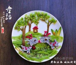 创意水果拼盘——童话的做法