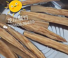 腐竹的泡发的做法