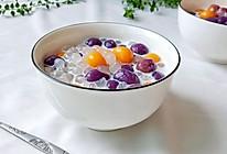 #父亲节,给老爸做道菜#自制手工芋圆的做法