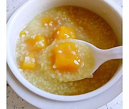 红薯小米粥(营养又美味)的做法
