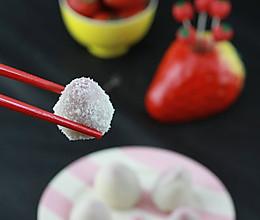 爱心草莓大福的做法