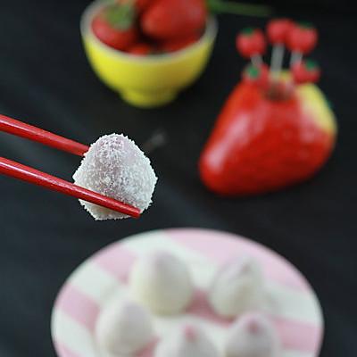 爱心草莓大福