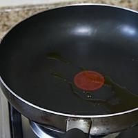 香煎杏鲍菇#Gallo橄露橄榄油#的做法图解2