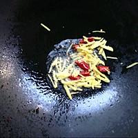 鱼香白菜的做法图解8