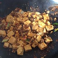 肉末豆腐的做法图解6