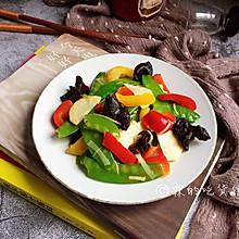 #精品菜谱挑战赛#春的色彩 清炒彩椒荷兰豆