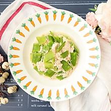 《拜托了冰箱》第六季菜谱-凉拌豆腐荷兰豆