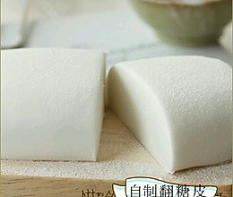 自制翻糖皮的做法