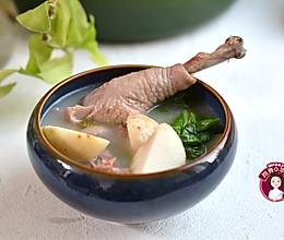 芋头鸡汤的做法