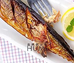 盐烤秋刀鱼#美的烤箱菜谱#的做法