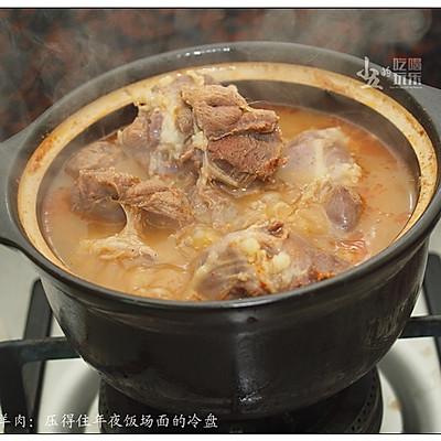 #菁选酱油试用之私房酱羊肉的做法 步骤6