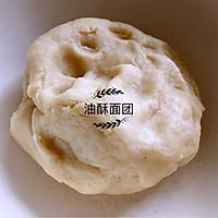 流沙酥皮月饼的做法图解4
