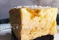 #人人能开小吃店#芒果慕斯蛋糕的做法