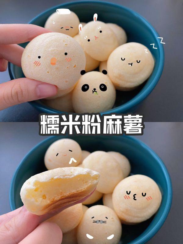 烤箱做糯米粉麻薯简单易会,搅拌搅拌0️⃣失败|根本停不下来的做法