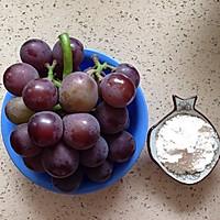快速洗净葡萄的妙招的做法图解1
