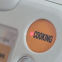 电饭锅烤鸡翅的做法图解8