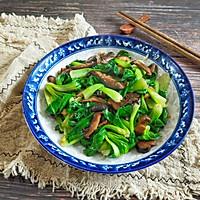 #春季食材大比拼#油菜炒香菇的做法图解7