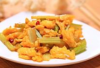 芹菜炒鸡蛋-迷迭香的做法
