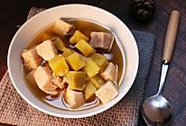 女生暖肚指南:地瓜芋头红糖水的做法