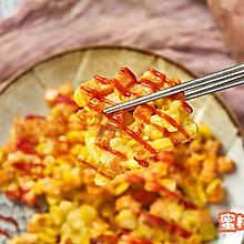 红薯玉米烙